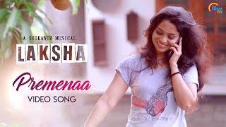 Laksha - Telugu Music Video Ft Vinitha Koshy, Rahul | Sriram Subramanian |  Srikanth | Official