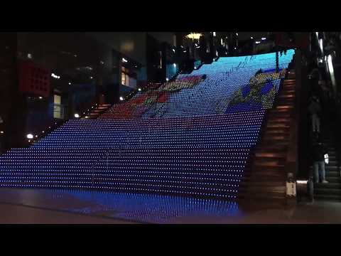 Light show on the stairs at Kyoto Station