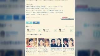 綾野剛 13歳下佐久間由衣と熱愛 先輩・小栗旬にも紹介 スポニチアネッ...