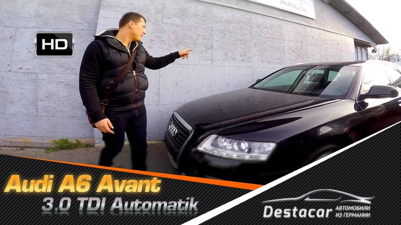 Audi A6 3 0 TDI Avant