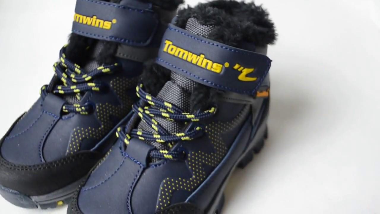 Купить ботинки детские вы можете в интернет магазине или в сети розничных магазинов декатлон. В наличии детские ботинки для девочек и детские ботинки для мальчиков. Для непродолжительных походов рекомендуем присмотреться к водонепроницаемым ботинкам кешуа. Данные модели.
