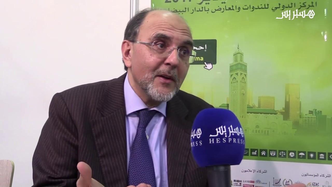 42d6e7966  البنوك الإسلامية في 5 دقائق - YouTube