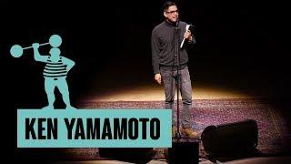 Ken Yamamoto – Wiederholung & Variation