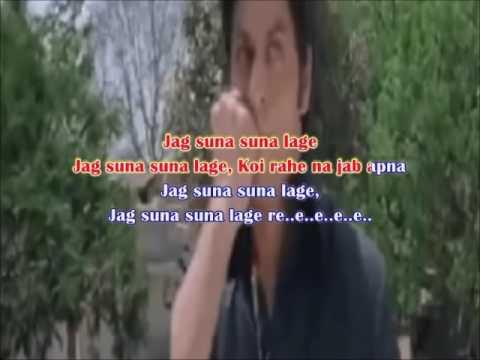 Jag Soona Soona Lage Karaoke