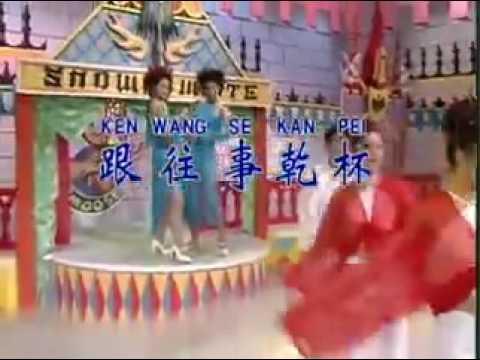 Ken Wang Se Kan Pei (Karoke)