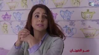 عودة عبد الله ديدان زوج نورة الصقلي من الموت..شاهدي