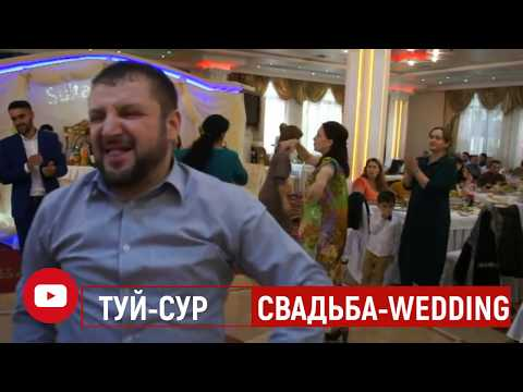 ПАМИРСКАЯ СВАДЬБА  Лучшие танцы на свадьбе️ WEDDING الزواج الطاجيكي טאַדזשיק חתונה تاجیک عروسی 塔吉克婚礼