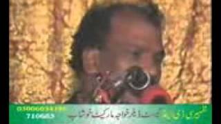 Zakir Atta Hussain Ranghar-(Ali Asghar a.s) - P1/4
