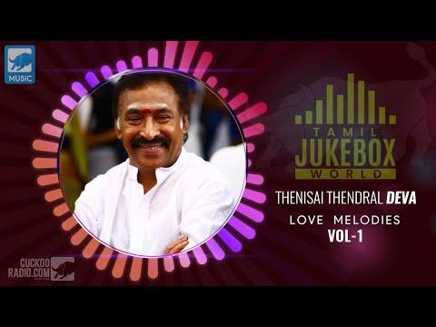 Deva Love Songs Tamil - Hariharan Songs Tamil Hits | Deva Love Melody Songs Tamil | Tamil Songs