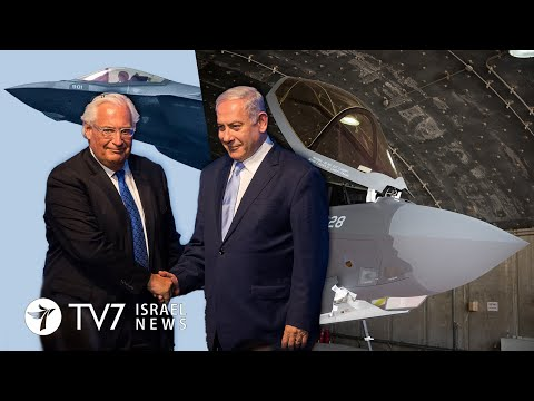 Israel Hopes For Peace With Lebanon; To Support Greece-Cyprus In EastMed-TV7 Israel News 28.10.20