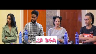 New Eritrean Interview Winta, Senay, Mikal, Dawit ( part two )