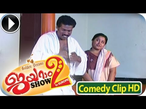 malayalam comedy stage show movie comedy skit in jayram show 2 europe malayala cinema film movie feature comedy scenes parts cuts ????? ????? ???? ??????? ???? ??????    malayala cinema film movie feature comedy scenes parts cuts ????? ????? ???? ??????? ???? ??????