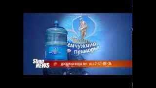 видео Советский Республика (Крым область)