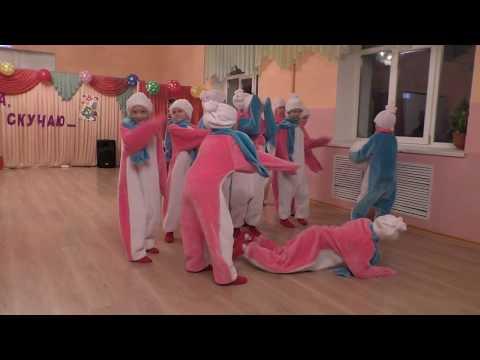 Выпуск - 2015 + письмо Кравченко + танец пингвинов