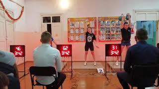 Гиревой спорт. Рывок 16,24кг. Рождественский турнир.