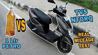 One Litre Petrol Vs TVS Ntorq | TVS Ntorq Real World Mileage Test | VBO Life | 2018