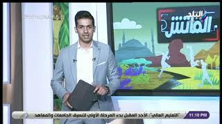 الماتش مع هانى حتحوت - 14 يوليو 2019 - الحلقة الكاملة