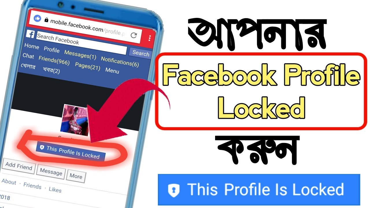 How To Lock Your Facebook Profile // All problem solved // Bangla Tutorial