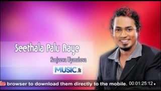 Seethala Palu Raye - Sanjeeva Uyanhewa Audio From www.Music.lk