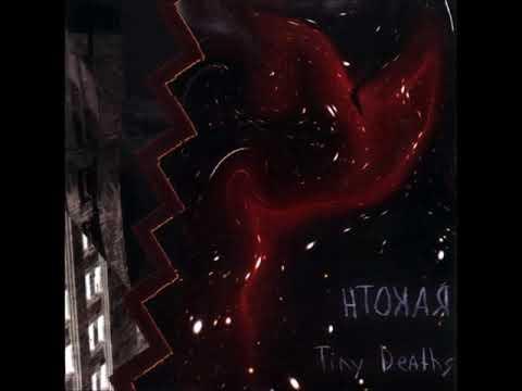 Rakoth  Tiny Deaths 2003 Full Album