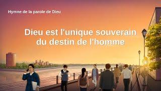 Chanson chrétienne en français 2020 « Dieu est l'unique souverain du destin de l'homme »
