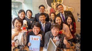 ラジオ番組【Crystal Biz 2018.11.06 ON AIR 全編動画公開】 パーソナリ...