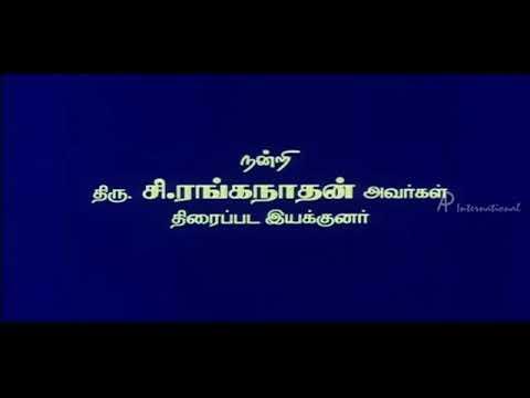 Mudhal Kanave Movie Title