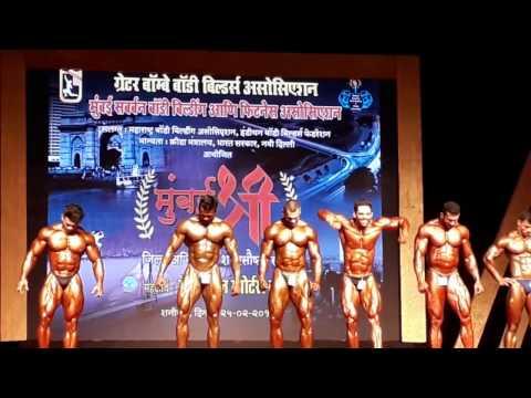 Bombay Siri bodybuilding show 2017