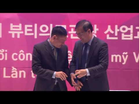 1st KOREA-VIETNAM BEAUTY MEDICAL TOURISM INDUSTRIAL EXCHANGE EXHIBITION