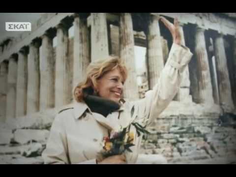 Έλληνες του Πνεύματος και της Τέχνης: Μελίνα Μερκούρη