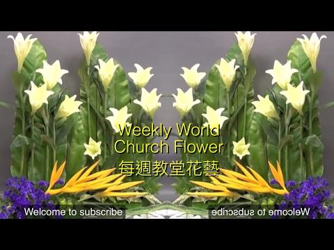Blomstarrangement, Gordon Lee Floral Design, Church Flower, Floral Art R2 CH1  Holland