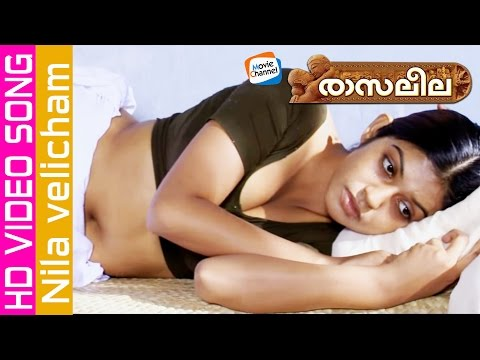Nila Velicham | NILA VELICHAM | RASALEELA | New Hot Malayalam Movie Song | Gayathri Asokan