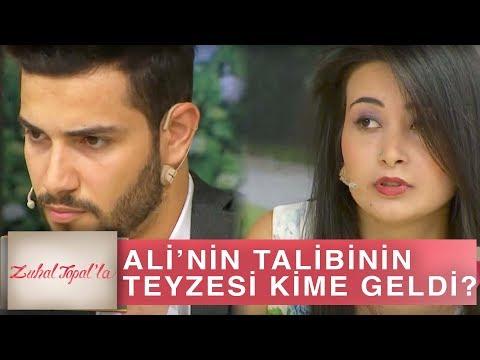 Zuhal Topal'la 214. Bölüm (HD) | Ali'nin Talibinin Teyzesi Locadan Gönlünü Kime Kaptırdı?