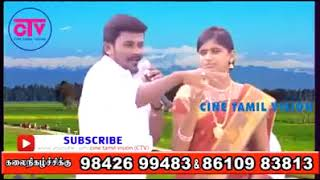 Tamil Polk song Senthil And Rajalakshmi