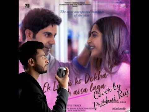 Ek Ladki Ko Dekha Toh Aisa Laga | Title Song | Rajkummar | Darshan Raval | Cover By Prithvi Raj