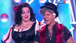 Тамара Гвердцители и Олег Газманов - вороной (Голубой огонек 2016)