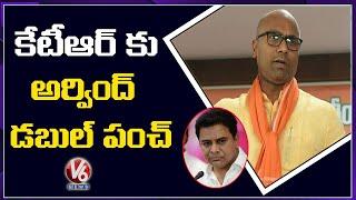 BJP MP Dharmapuri Arvind Satires On KTR | V6 News