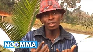 Gathee Wa Njeri - Wamunyota (skiza code 71216127) Best kenyan mugithi music