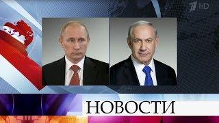 В.Путин провел телефонные переговоры с Б.Нетаньяху, Н.Пашиняном и Р.Эрдоганом.