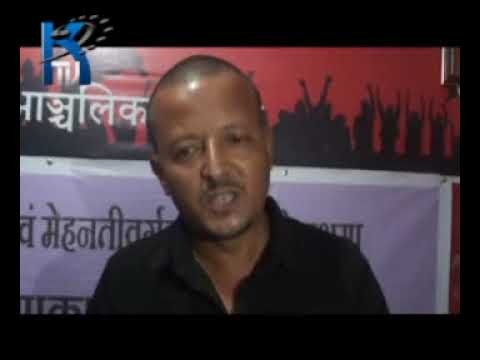 KTV Kalimpong News 24th October 2017