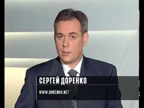 Смотреть Последняя передча Доренко на ОРТ (Жесткая критика Путина по поводу АПЛ
