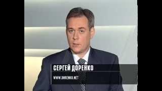 Последняя передча Доренко на ОРТ (Жесткая критика Путина по поводу АПЛ