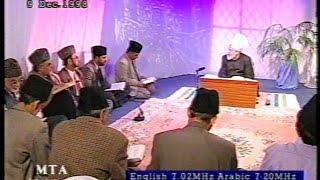 Urdu Tarjamatul Quran Class #293 Al-Haqqah 31-52, Al-Ma`arij 1-44