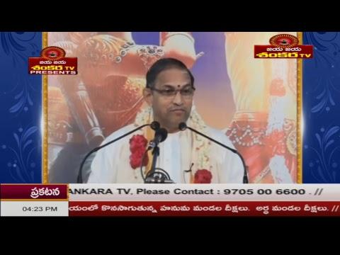 Jaya Jaya Shankara TV LIVE