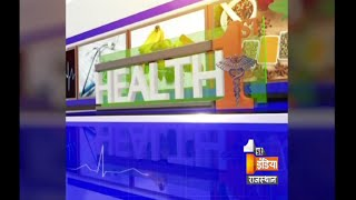 Tobacco is increasing at high level in India | Segment 1 | Health First | Dr. Anil Gupta