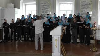 Концерт большого хора регентских курсов Колобанова А.В.