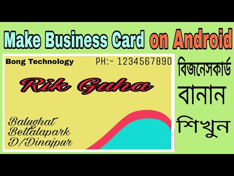 How to make business card in picsart business card size in mm how to make business card in picsart business card size in mm inches pixel making tutorial colourmoves