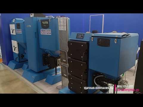 Выставка Акватерм (Aquatherm) 2019: котлы, радиаторы, трубы, автономная канализация