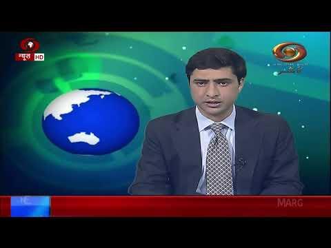 Watch DD Kashir to know the latest News on Jammu and Kashmir