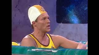 """""""Unser (T)Raumschiff – Whirlpool"""""""